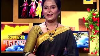 आपला महाराष्ट्र हा दूरदर्शन सह्याद्री वाहिनीवरील विशेष कार्यक्रम 13.01.2019