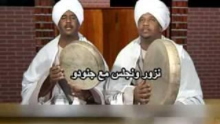 الفاقا جودو كلمات حاج الماحي اداء اولاد حاج الماحي