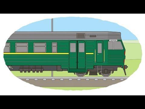 Мультик - Раскраска. Учим Цвета - Машины, поезда, самолеты - все виды транспорта