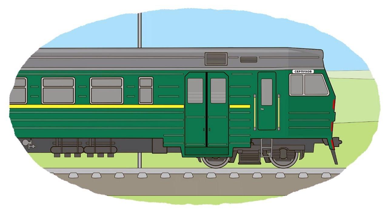 Мультик - Раскраска. Учим Цвета - Машины, поезда, самолеты ...