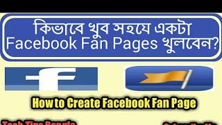 How to Create Facebook Fan Page Bangla Tutorial 2018