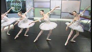 Насколько трудно танцевать в пуантах