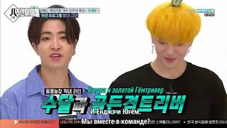 Weekly idol Got7 rus.sub.( 11.10.17)