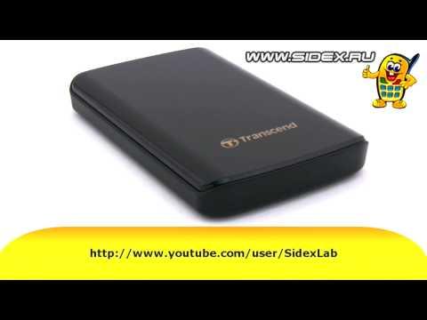 Sidex.ru: Видеообзор USB 3.0 внешнего HDD Transcend StoreJet 25D3 500 Gb (rus)