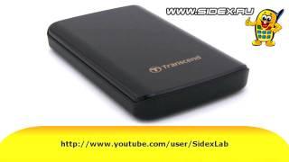 Sidex.ru: Видеообзор USB 3.0 внешнего HDD Transcend StoreJet 25D3 500 Gb (rus) thumbnail
