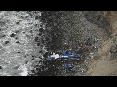 Peru bus accident kills 48: police
