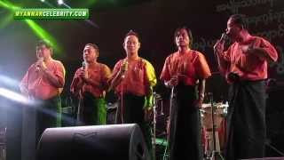 a nyeint performance nld education network fund raising concert