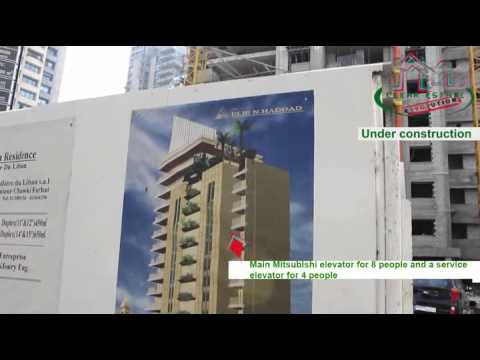 Apartment in Achrafieh Beirut | Garden Res 3rd | ClearEstate®