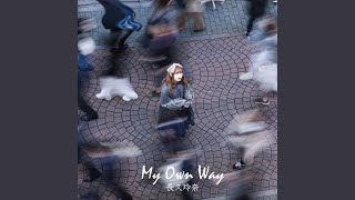 Provided to YouTube by TuneCore Japan パパ · Cho Kurena My Own Way ℗ 2020 Cho Kurena Released on: 2020-02-25 Lyricist: Cho Kurena Composer: Cho ...