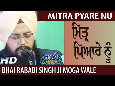 Mitar-Pyare-Nu-Bhai-Rababi-Singh-Ji-Moga-Wale-Live-Gurbani-Kirtan-Jamnapar-29-Dec-2019