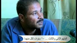 جريمه العاشق والعاشقه بشعه جدا والزوجه تضحك تحميل عبد الغني