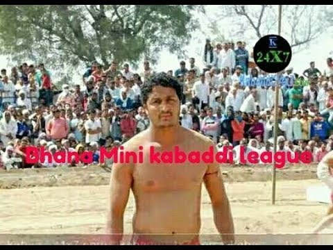 Saheed Bhagat Singh Mini Circle Kabaddi League  Final Day Bhana (Kaithal)