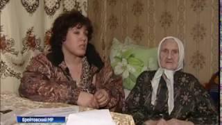 «Вести» побывали в самом отдалённом уголке Ярославской области – деревне Захарино
