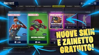 LIVE OF FORTNITE! NEW SKIN AND FREE ZAINE! TODAY WE WIN IN ONLY