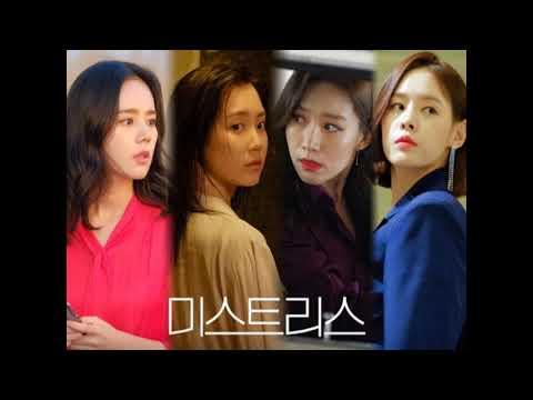 K-Drama Mistress Various Artists: I Miss You