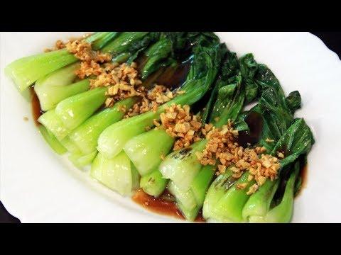 กวางตุ้งฮ่องเต้เจี๋ยนน้ำมันหอย หอมๆ อร่อยมาก l กินได้อร่อยด้วย