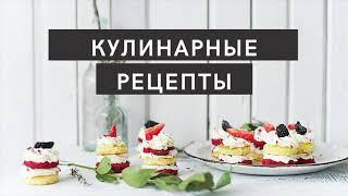 Кулинарные рецепты от сотрудника Центра | Маринованные огурцы