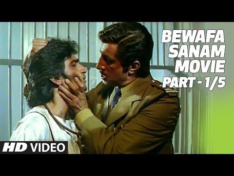 Bewafa Sanam Movie Part - 1/5 | Krishan Kumar, Shilpa Shirodkar