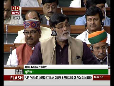 Question Hour (Lok Sabha)