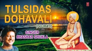 Tulsidas Ke Dohe, Tulsidas Dohavali Gujrati by Bhaskar Shukla Full Audio Song Juke Box