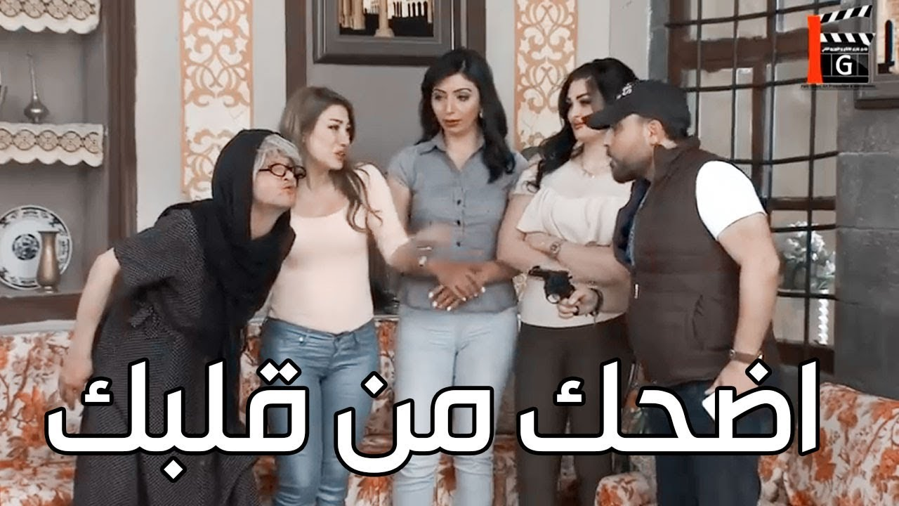 عيش الضحك مع نصف ساعة من الكوميديا ـ مختارات فزلكة عربية ـ رمضان 2020