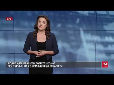 Як російські кораблі порушують український кордон т...