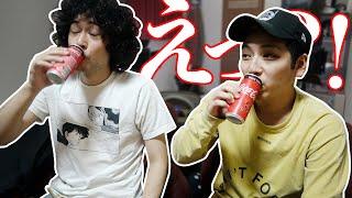 【コカ・コーラ プラスコーヒー】飲んだ?コーラとコーヒーの組み合わせ thumbnail
