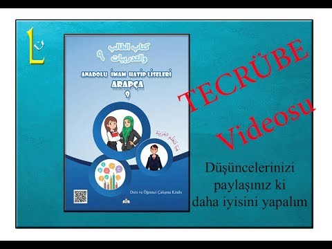 Anadolu Imam Hatip Lisesi 9 Sınıf Arapça Ders Kitabı Arapça