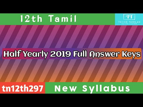 12th Tamil Half Yearly Answer Key 2019