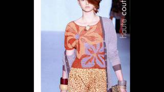 Журнал Мод № 548