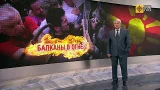 Видеоблоги ЦАРЬГРАД МЕДИА. Леонид Петрович Решетников, ч. 1