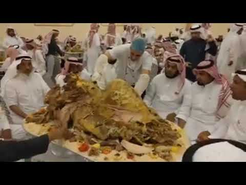 Arabic Marriage Function-2018  Arabic Food Recipes-Camel Rice food