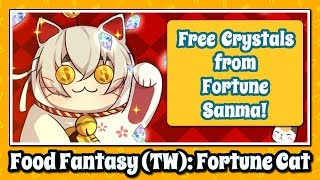 Food Fantasy (Taiwan) Let's Play: Fortune Cat event