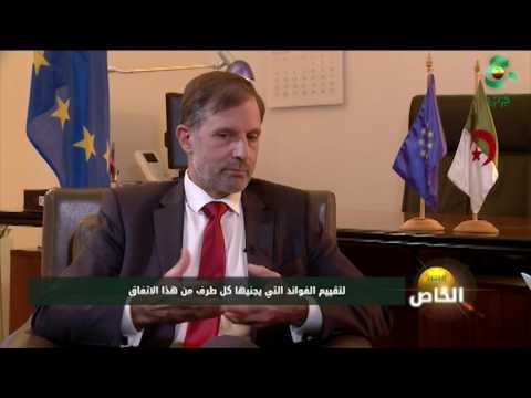 """حوار مع رئيس البعثة الأوروبية بالجزائر """"جون أورورك"""" John O'Rourke"""