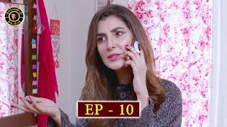 Koi Chand Rakh Episode 10 - Top Pakistani Drama