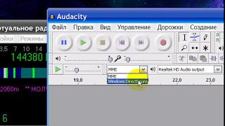 Скачать Захват с звуковой и с микрофона и сохранение Audacity
