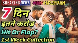 Manmarziyan 7th Day Box Office Collection | 1st Week Collection | Hit Or Flop?