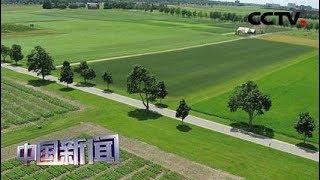 [中国新闻] 美挑起并升级对华经贸摩擦 经贸摩擦致美国农场破产率上升 | CCTV中文国际