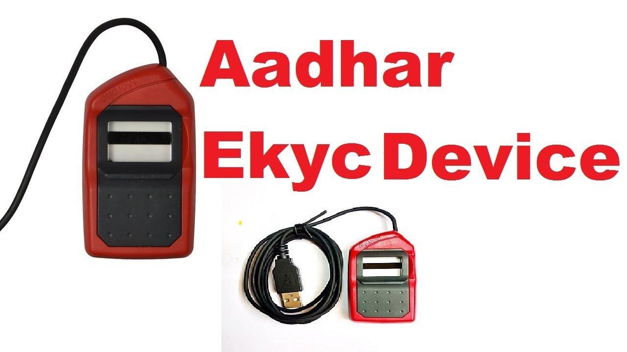 Paytm Ekyc Device Aadhar Link Device Morpho Biometric Device
