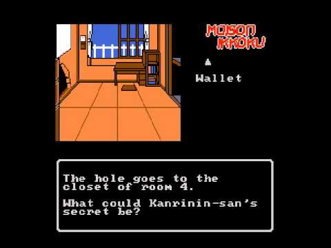 Maison Ikkoku (PC Engine)