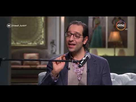 صاحبة السعادة - كوميديا أحمد أمين وهو بيقلد كاظم الساهر وفريد الأطرش ووردة 😂😂