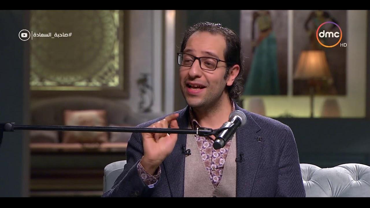 صاحبة السعادة - كوميديا أحمد أمين وهو بيقلد كاظم الساهر وفريد الأطرش ووردة