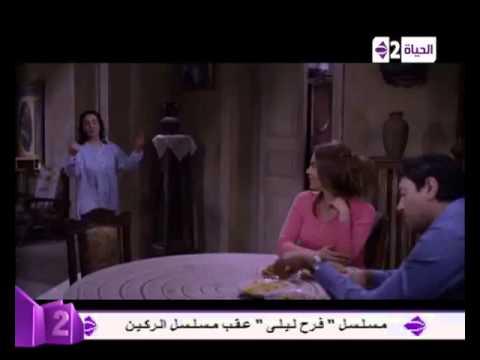 #Al-rakeen - مسلسل #الركين - الحلقة الأولى