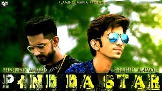Pind Da Star | Shahid Anmol | Shahzaib Ahmed | Latest Punjabi Songs 2018 | New Punjabi Songs 2018