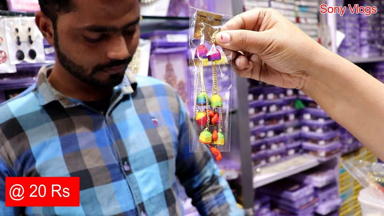 कबाड़ के भाव आर्टिफीसियल ज्वेलरी | Cheapest Artificial Jewellery