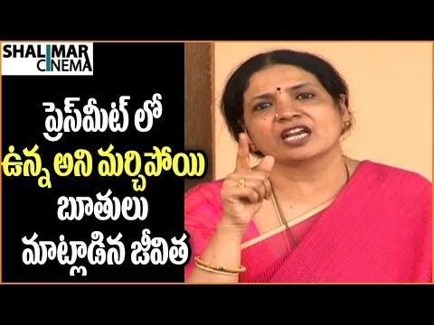 jeevitha-rajasekhar-bold-comments-on-sandya-  -jeevitha-rajasekhar-press-meet-  -shalimarcinema