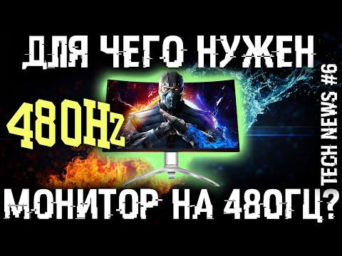 Боевой лазер, 20ГБ