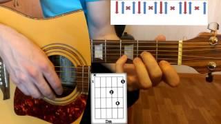 Как играть Кино - Звезда по имени Солнце на гитаре.Аккорды. Видео урок. Разбор песни без баррэ