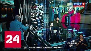 """""""Микрофоном ей по балде!"""" Украинские гиены готовы на все! 60 минут от 25.01.19"""