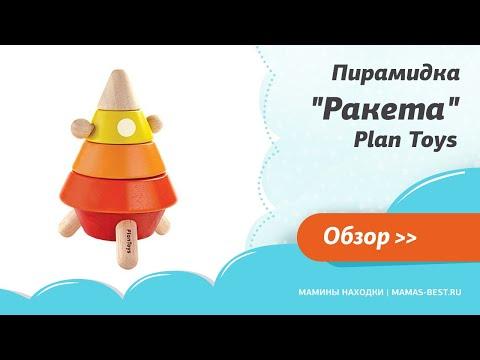Большой выбор деревянных игрушек в интернет-магазине wildberries. By. Бесплатная доставка и постоянные скидки!